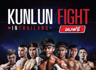 Muay Thai star Buakaw Banchamek faces off Kong Lingfeng in rematch at Kunlun Fight 62