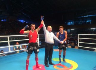 Muay Thai World Games results