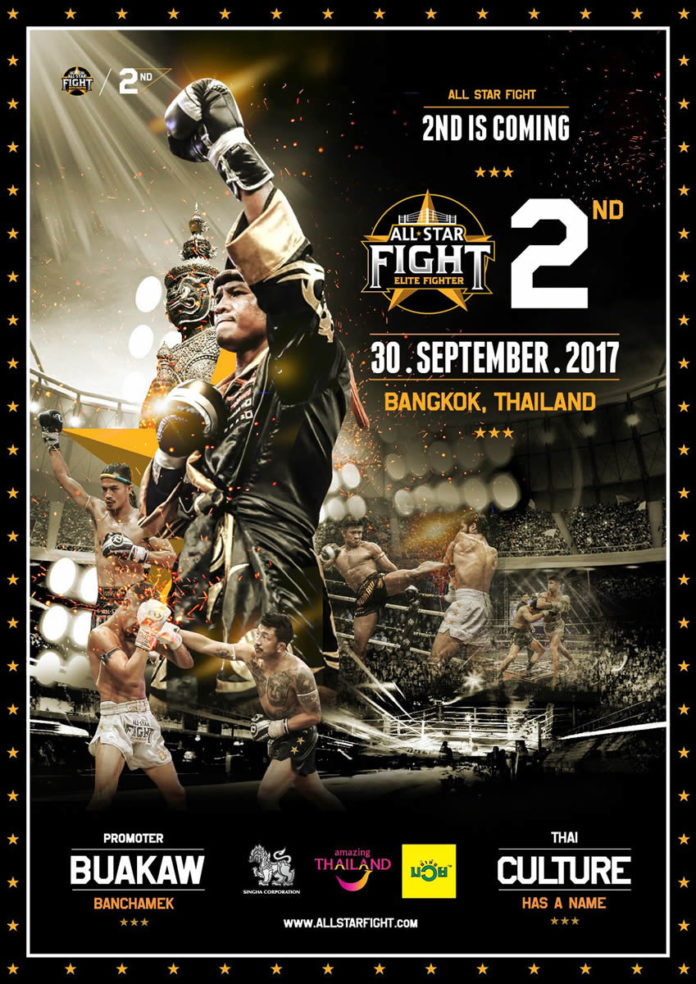 Buakaw Banchamek announces Bangkok Muay Thai event All Star Fight 2