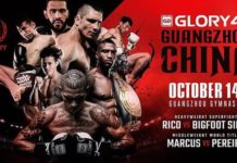Bigfoot Silva makes kickboxing debut against Rico Verhoeven at Glory 46 China