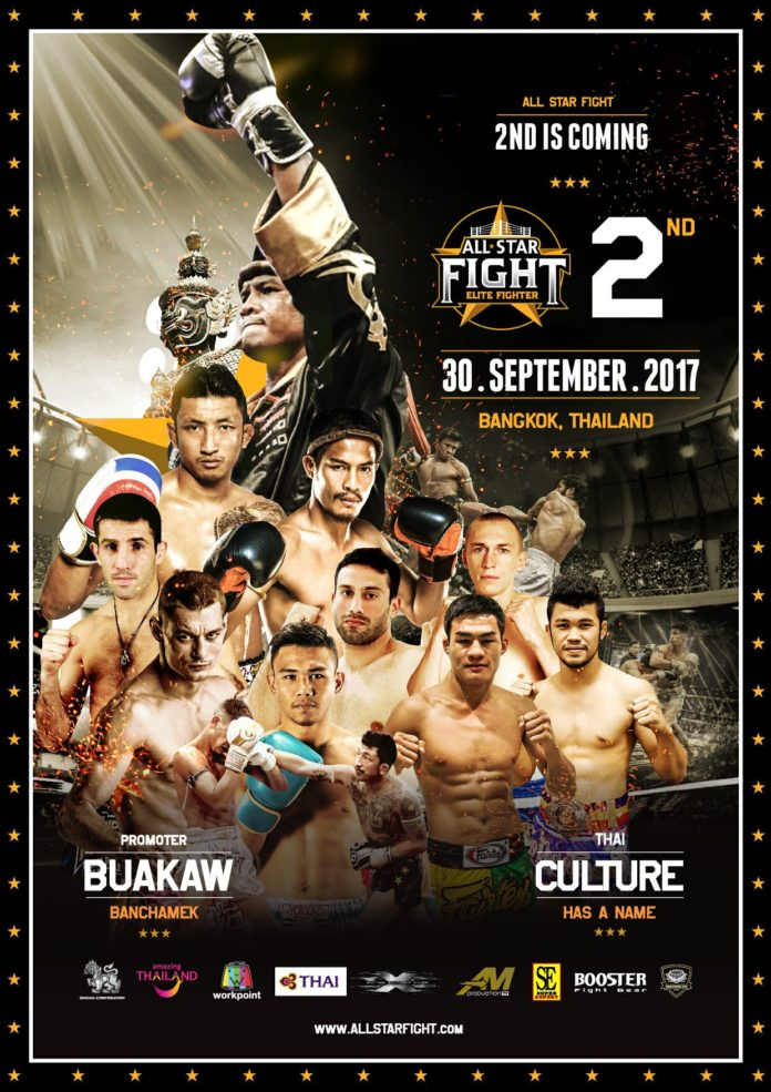 Muay Thai Buakaw Banchamek, All Star Fight 2