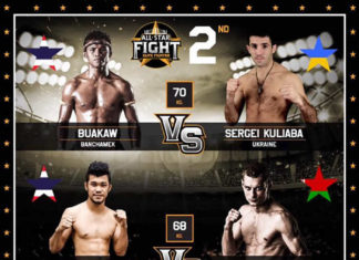 Muay Thai All Star Fight 2 fight card