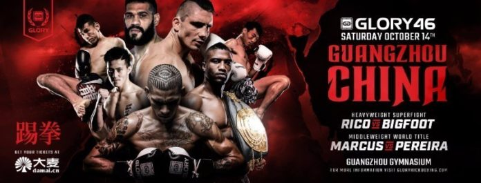 Kickboxing Glory 46 China fight card