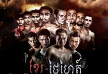 Muay Thai, Khmer - Thai Fight