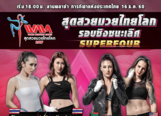 Muay Thai Angels Season 2 Final