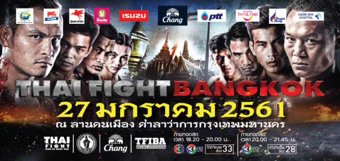 Thai Fight Bangkok fight card revealed