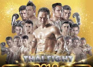 Thai Fight New Year greetings