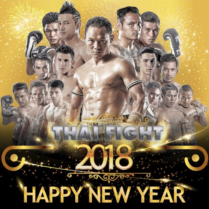 New year greetings from kings of muay thai fightmag thai fight m4hsunfo