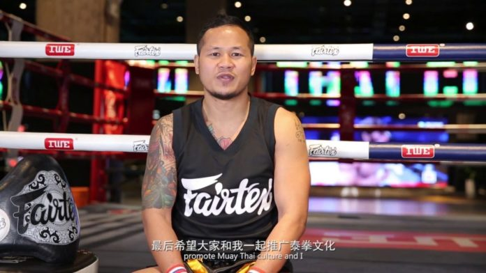 Yodsanklai Fairtex returns to Muay Thai