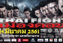 Thai Fight comes to Nakhon Si Thammarat