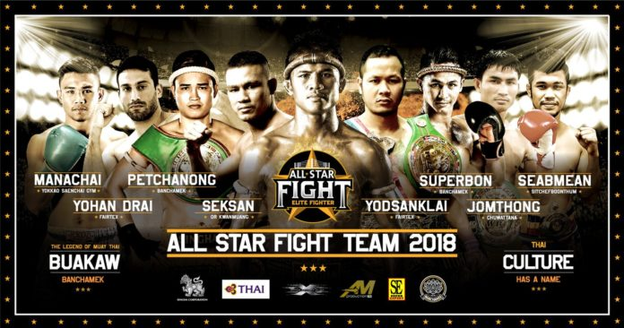 Yodsanklai Fairtex partakes at All Star Fight Muay Thai event