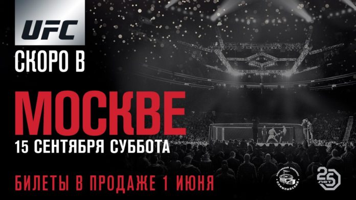 UFC makes debut in Russia