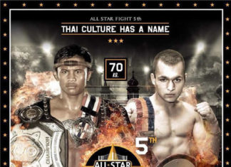 Buakaw Banchamek faces Michael Krcmar at All Star Fight 5 Prague