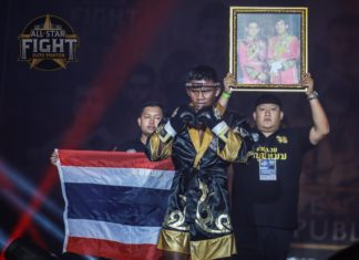 Buakaw Banchamek headlines All Star Fight 9 Chumphon