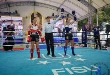 FISU Muay Thai World University Championship