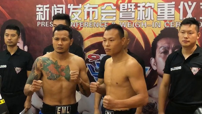Yodsanklai Fairtex vs Yuan Bing