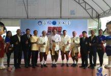 IFMA Muay Thai Youth Worlds