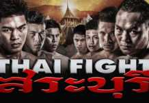 Thai Fight Saraburi scheduled for November 24
