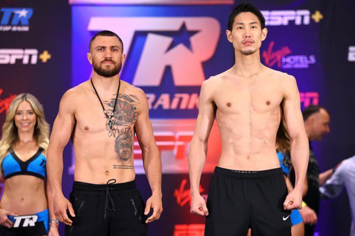 Vasyl Lomachenko vs Masayoshi Nakatani